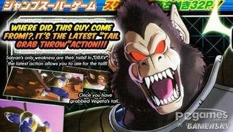 暴力猿皇-当然,再强的对手也像