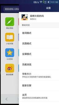 华为自带浏览器下载 华为手机浏览器安卓版下载 跑跑车安卓网