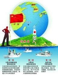2012年以来日本已三次登上我国钓鱼岛.中国外交部此前多次就钓鱼...