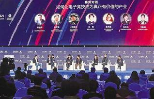 中国电竞行业盛会在重庆启幕