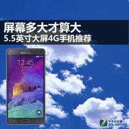 好来棋牌电话多少钱-苹果iPhone6 Plus   苹果iPhone6 Plus是苹果今年发布的新款智能手机...