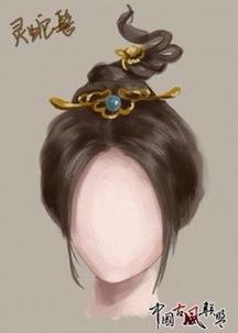 发型图片女古风