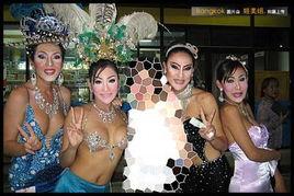 ...人的衣服 泰国人妖皇后