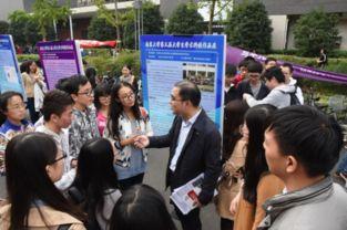 南京大学第三届大学生学术科技作品展成功举行
