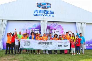 江苏以及   天津   等省市的400余位   吉利博越   车主,以自驾游的方式...