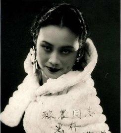 ...:上世纪上海滩电影皇后.原名胡瑞华,乳名胡宝娟.原籍广东鹤...