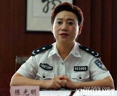 揭秘重庆最美警花陈光明是如何被拖下水的