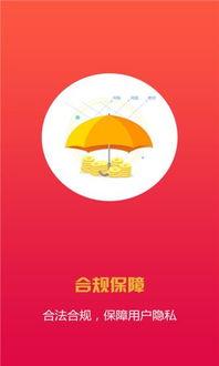 借钱快线极速版官方版下载 借钱快线极速版官方app软件下载 v1.0 嗨客...