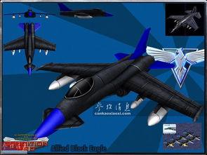夺翼-提起游戏中的前掠翼战机,国内玩家最熟悉的莫过于即时战略游戏《红...