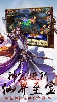 九州牧云记手游官方网站