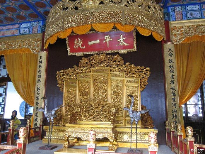 游览南京总统府