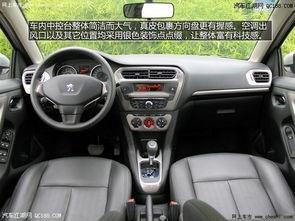 东风标致301全系车型现金直降3万标致301哪里购车优惠高北京地区优...