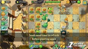 植物大战僵尸2攻略 古埃及第二关得3星