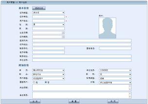 开课啦用户注册使用流程(手机版)