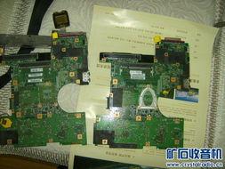 出售网卡 IBM T41 和 T42坏主板 和风扇 无线