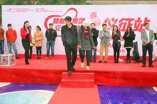 ...办 缘在仪征 敢爱你就来 青年联谊活动 -中国仪征