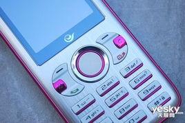 华为C5600 华为C5600 清晰大图 华为手机图片