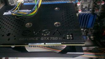 新买了GTX750Ti试试CODOL,感觉玩网游很不错
