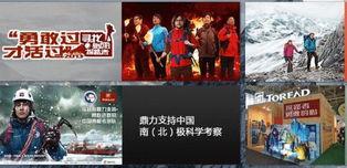...r.sohu.com/20131119/n390399103.shtmloutdoor.sohu.comfalse全景...