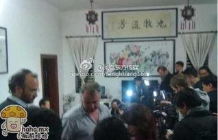 ...... 哈哈.MX 分享所有好笑的事情 -乌 坎 村代表在开新闻发布会,现场...