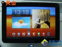 网易Jb2-硬件上,三星GALAXY Tab P5100平板电脑搭载了德州仪器OMAP ...