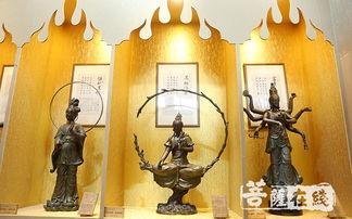 法相金身(图片来源:菩萨在线 摄影: )-中国厦门国际佛事用品展览...
