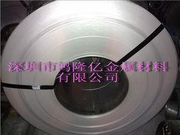 供应不锈钢008Cr27Mo 深圳市鸿隆亿金属材料有限公司 不锈钢,同...