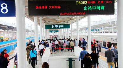 上海虹桥火车站到迪士尼怎么走