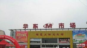 传播有限公司,收藏品拍卖、   如何鉴识康熙彩釉瓷?清康熙年间瓷器...
