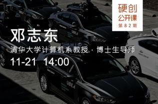 三浦麻衣作品封面-预告 人工智能如何加速共享无人驾驶产业发展