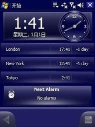 ...AREYES.COM 北京 [ 原创 ] 作者:小熊在线-zZ 日期:2009年05月15...