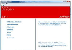 ABB DCS800直流驱动器中文手册:[5]