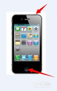 手机动态截屏怎么弄