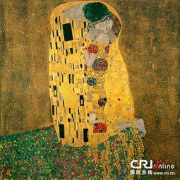 奥地利知名画家古斯塔夫・克林姆作品-2013中国国际文化艺术博览会...