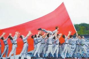 ...中国芷江·国际和平文化节