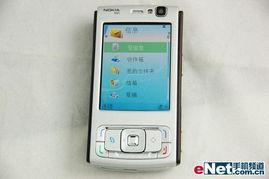 tplinktlwr881n设置-信息功能方面,N95的信息系统依然由短信、彩信和电子邮件三部分组...