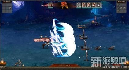 御龙道 战斗形式丰富 仙术玩法独特