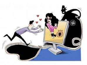 他从一位朋友那借了一个长期不用的小号,并将QQ号上的资料改成女...