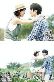 温馨的恋爱情节-韩娱策划 韩剧 女人香 把每天当末日来相爱