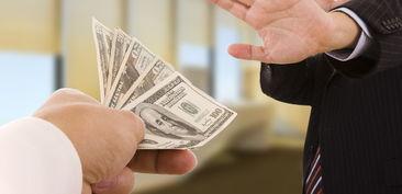 目前市面上的信用卡提额骗局主要有以下几种:-谨防信用卡骗局 安全...