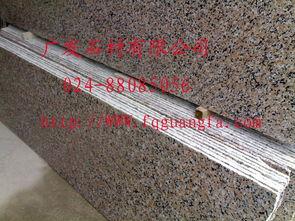 三堡红花岗岩 梯步