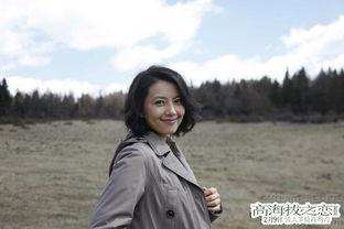...氧浪漫爱情电影《高海拔之恋Ⅱ》即将在2月9日和观众见面,两代