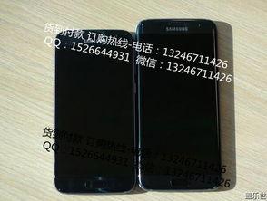 涓y-samsung/三星4g手机盖乐世galaxys7及三星s7报价