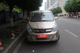 3.5万 白色15款1.2L基本型 荣光V二手车 淘车