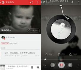十年音乐路 网易云音乐听李泉告别忧伤