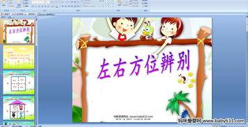 幼儿园活动教案的设计步骤