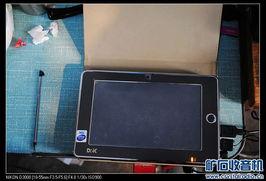 WIN7平板电脑 一体机 笔记本
