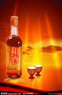 太极洞酒-和酒尊贵篇图片