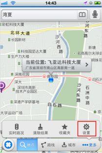 腾讯地图定位功能的使用方法介绍