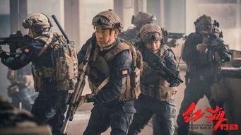 ,中国票房史第二名,以36亿的票房排在《   战狼   2》之后,然后今年...